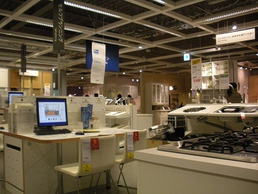 キッチンを求め 横浜IKEAへ_a0211886_1147398.jpg