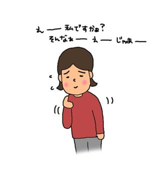 a0093189_16173648.jpg