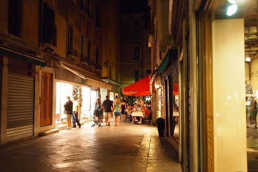 シルバー・スピリット アドリア・地中海クルーズ 9日目-6 夜も広場のカフェでまったり_e0160595_1891543.jpg