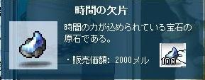 c0084904_14302151.jpg