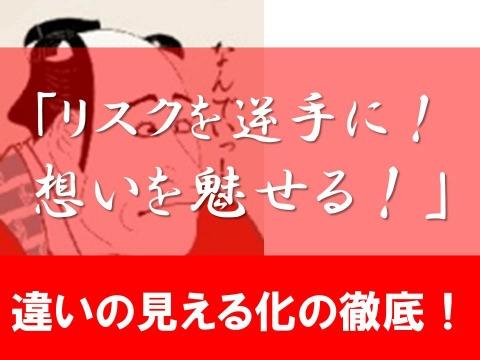 f0070004_15422657.jpg