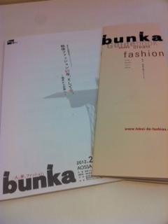 ファッションショー~戦後ファッション65年、そして今~_a0059209_20314977.jpg