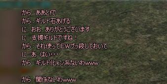 d0128309_403081.jpg