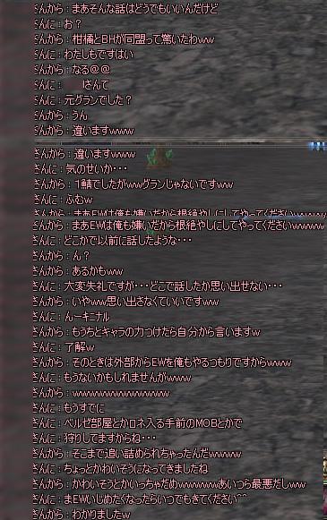 d0128309_404297.jpg