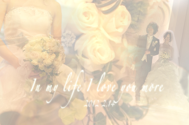 結婚式 2.14_c0222817_1958164.jpg