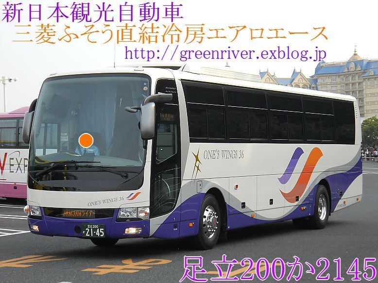 新日本観光自動車 2145_e0004218_2024131.jpg