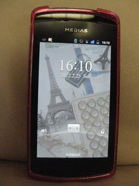 スマートフォン_d0025421_16254489.jpg