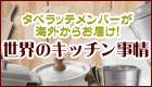 もっちりポテトケーキ☆_d0104926_3362298.jpg