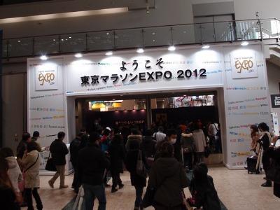 東京マラソンEXPOへ♪_a0231828_22163585.jpg