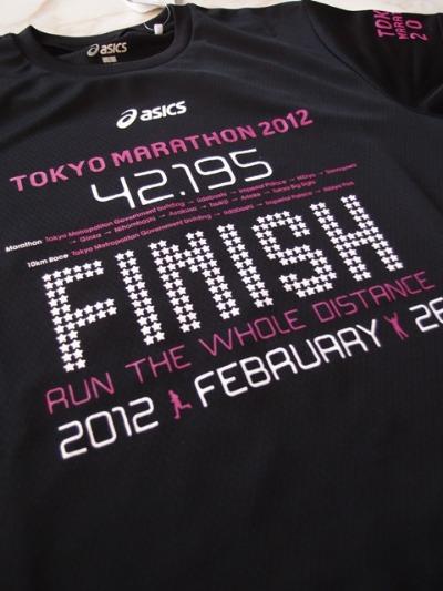 東京マラソンEXPOへ♪_a0231828_22173259.jpg