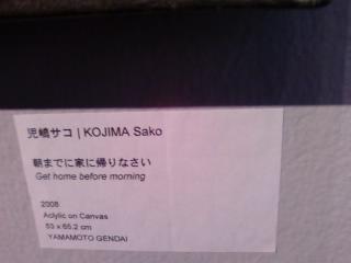 G-tokyo 2012_e0253932_0133847.jpg