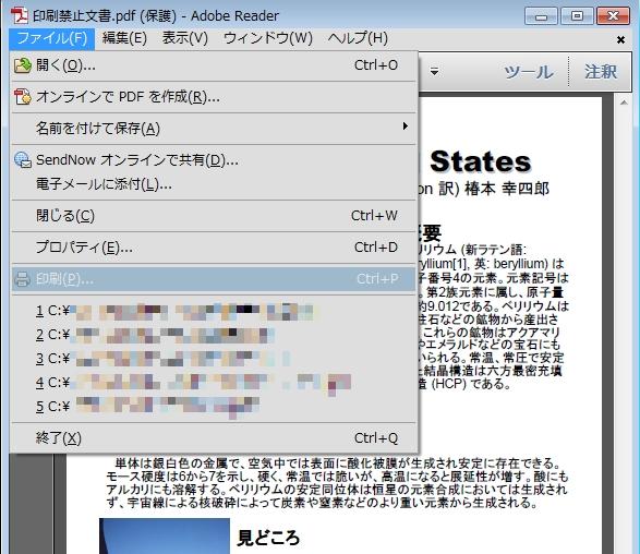 c0240934_2003686.jpg