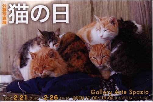 f0166234_1005349.jpg