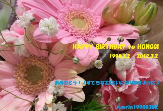 e0142237_20561840.jpg