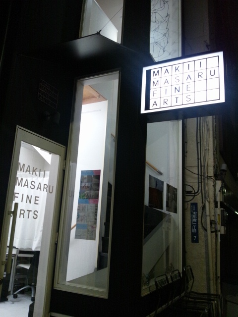 『Drifting Images 日韓交流写真展』はじまりました!_d0058440_9413055.jpg
