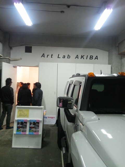 『Drifting Images 日韓交流写真展』はじまりました!_d0058440_9455416.jpg