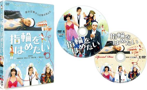 いよいよ3月21日(水)に、DVD&Blu-ray発売決定!_a0231242_1145543.jpg