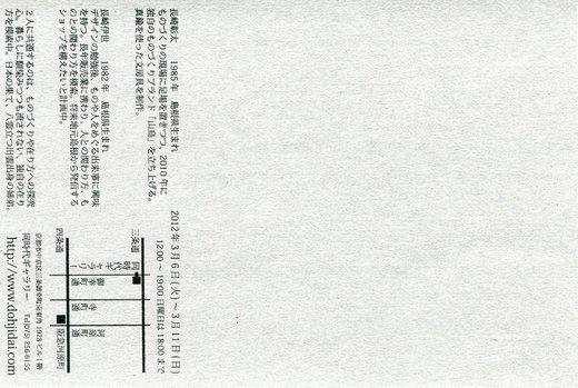 a0258052_1673598.jpg