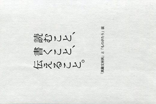 a0258052_167443.jpg