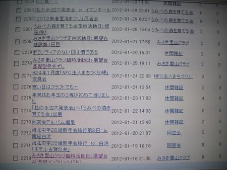 5年間ブログを毎日更新しています_c0108460_12161775.jpg