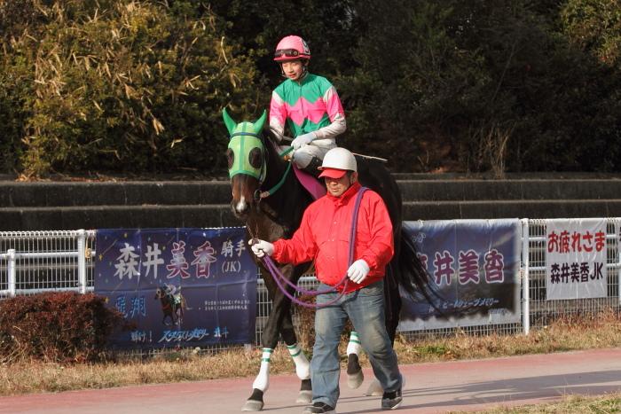 2012年2月18日(土) 高知競馬 2R C3-4_a0077663_13582354.jpg