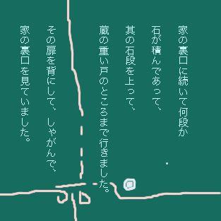 a0134863_12121179.jpg