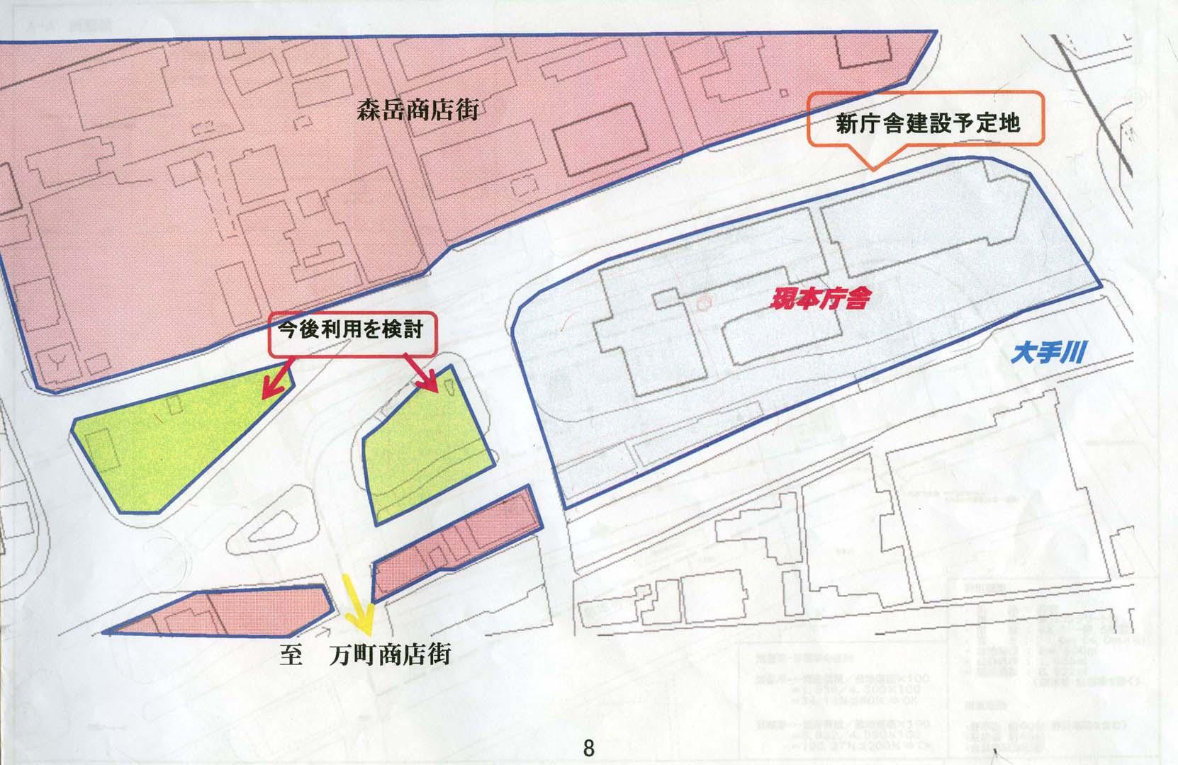 出来レース:あらかじめ決定していた庁舎建設位置_c0052876_23134574.jpg