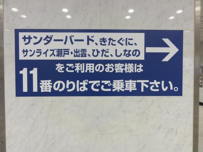 f0212480_12121117.jpg