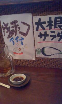 名古屋  ヤミツキ酒場_c0061686_7214629.jpg