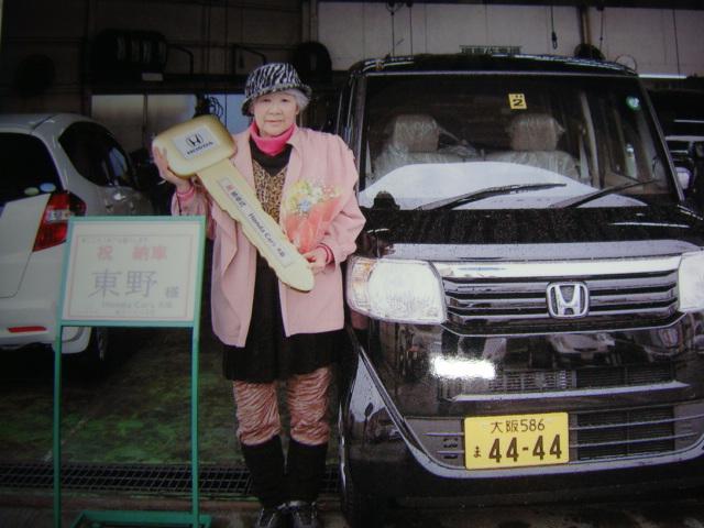 今日は、新車、納入日~!めでたし!めでたし~!ハハハーー。_d0060693_20591531.jpg