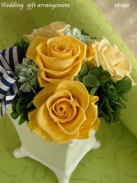 ご結婚祝いに。。。_d0144095_1636431.jpg