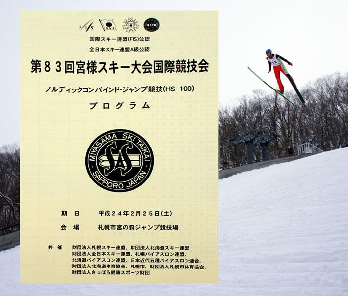 昨日は雪の余市へ_b0145296_2133629.jpg