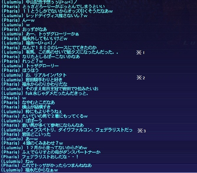 e0249198_711748.jpg