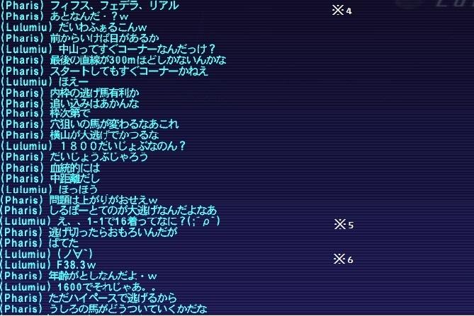 e0249198_7291668.jpg