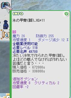b0169804_1653147.jpg