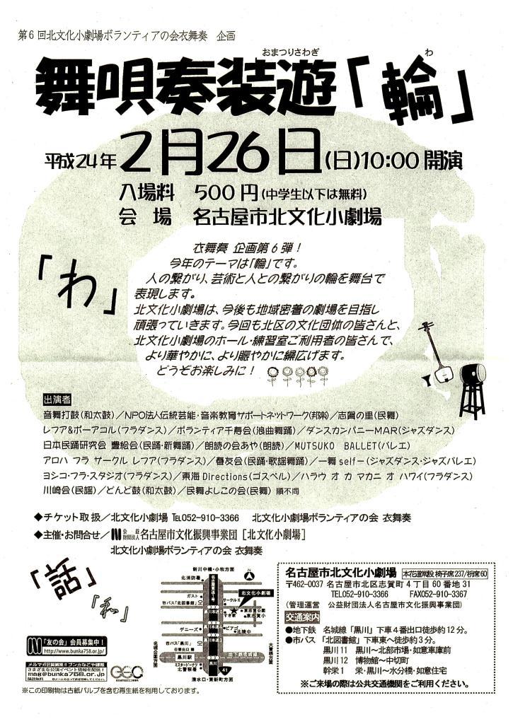 c0152507_20121772.jpg