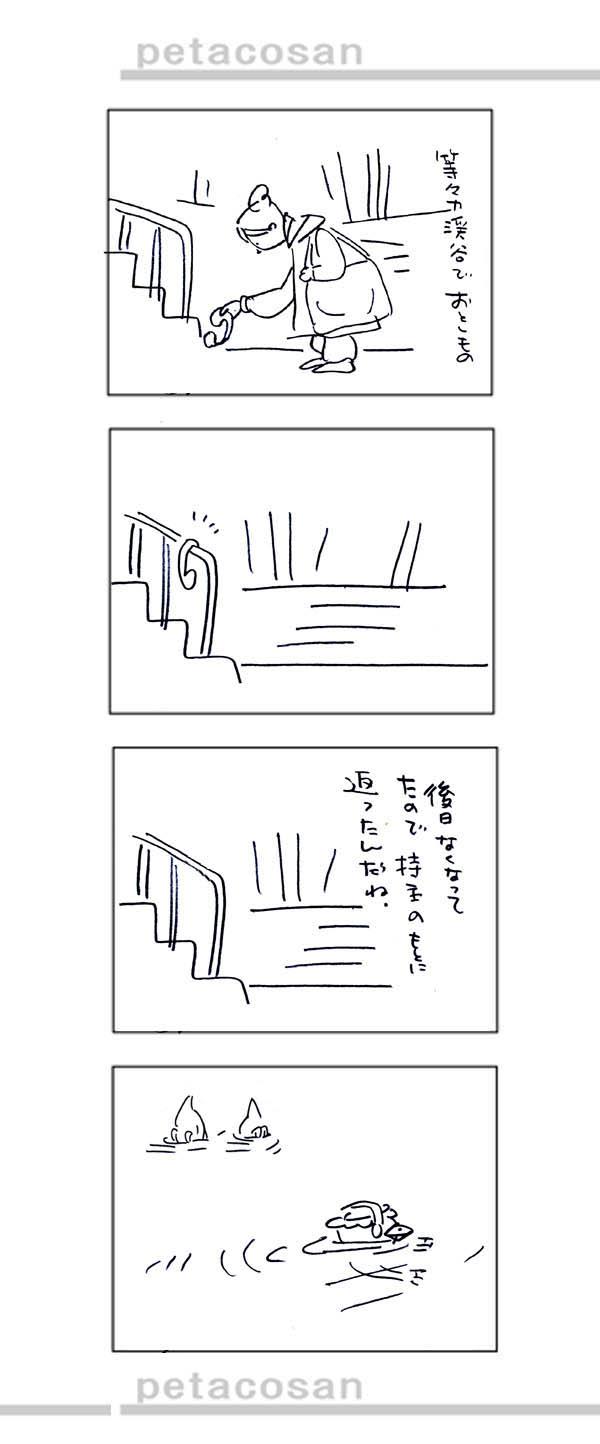 b0247911_1250279.jpg