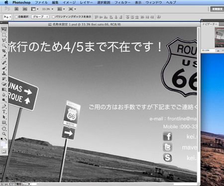 c0148812_1912315.jpg