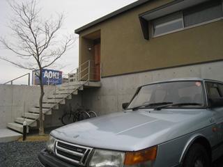 「平子山の家」訪問_b0179213_17265133.jpg