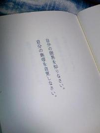d0162516_2212582.jpg