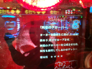 b0020017_1435675.jpg