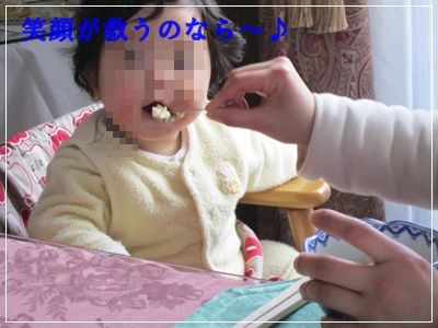 b0167519_1550199.jpg