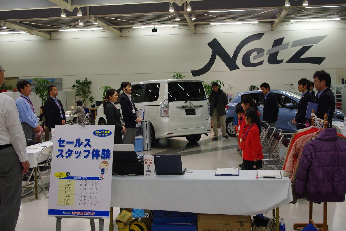 【個人日記】ネッツトヨタのキッズカートイベント♪_c0224820_1016558.jpg
