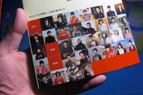 小中学生が撮影した「希望」_a0259130_17401946.jpg