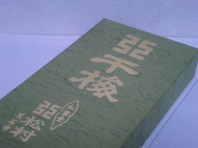 e0155831_20115766.jpg