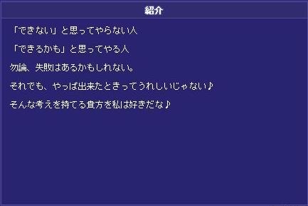 c0108034_18284762.jpg
