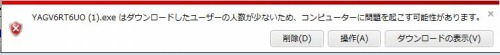 c0240934_14133453.jpg