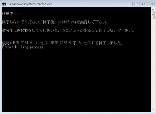 c0240934_14151029.jpg