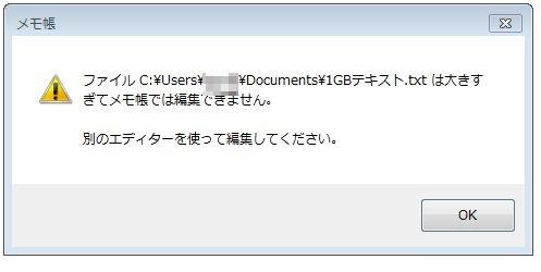 c0240934_2111912.jpg
