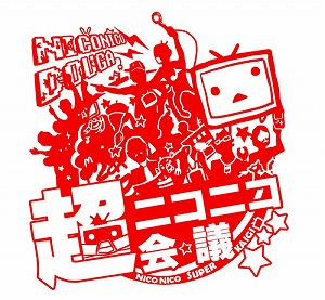 「NicoNico Dear Girl超公開生放送ステージ」リアルチケットを3月5日(月)より販売開始!_e0025035_12201063.jpg